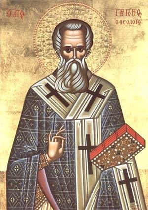 Problema cunoasterii, in teologia Sfantului Grigorie de Nazianz