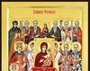 Duminica Ortodoxiei - ziua numelui Bisericii si a credintei noastre