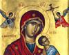 Maica Domnului - Fecioara Maria