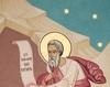 Sarbatoarea adormirii Sfantului Evanghelist Ioan