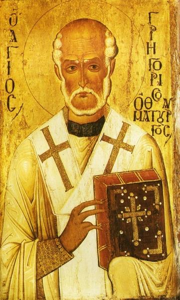 Sfantul Grigorie Taumaturgul; Sfantul Cuvios Lazar Zugravul si Zaharia