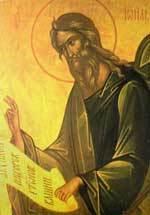 Sfantul Prooroc Ioil; Sfintii Mucenici Uar si Felix si Eusebiu diaconul