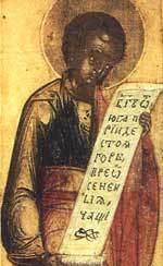 Sfantul Prooroc Naum; Cuviosul Filaret Milostivul