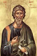 Sfantul Apostol Andrei, cel Intai chemat, Ocrotitorul Romaniei; Sfantul Frumentie