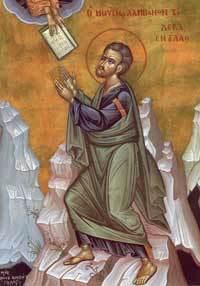 Sfantul Sfintit Mucenic Vavila, Episcopul Antiohiei; Sfantul Prooroc Moise