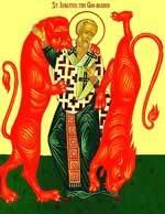 Inaintepraznuirea Nasterii Domnului; Sfantul Sfintit Mucenic Ignatie Teoforul