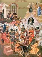 Sfintii 14.000 de prunci ucisi din porunca lui Irod; Sfantul Cuvios Marcel