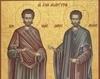 Sfintii doctori Cosma si Damian