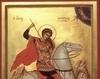 Sf. Mare Mc. Gheorghe