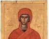 Sf. Mironosita Maria Magdalena