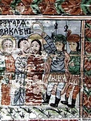 Biserica de lemn din Dangau Mic - Sarutul lui Iuda si prinderea lui Iisus