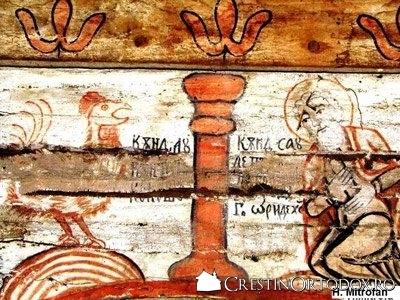 Biserica de lemn Sfintii Arhangheli din Cupseni - Cainta Sfantului Petru