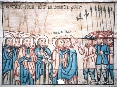 Biserica de lemn din Libotin - Sarutarea lui Iuda si Prinderea lui Iisus