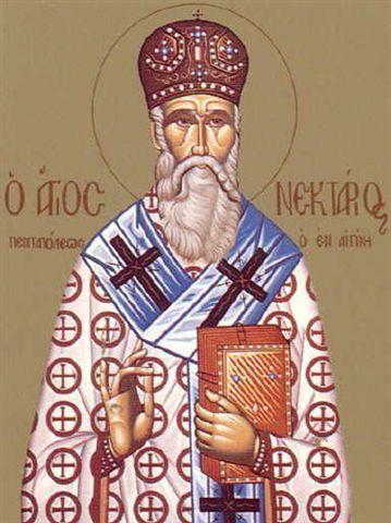 Acatistul Sfantului Nectarie