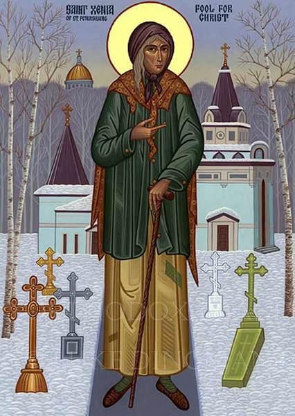 Acatistul Sfintei Xenia