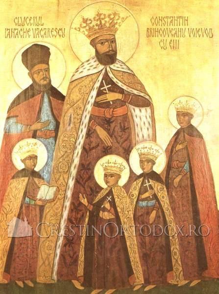 Acatistul Sfintilor Brancoveni
