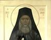 Acatistul Sfantului Siluan Athonitul
