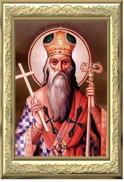 Acatistul Sfantului Teodosie de la Brazi