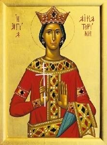 Acatistul Sfintei Ecaterina