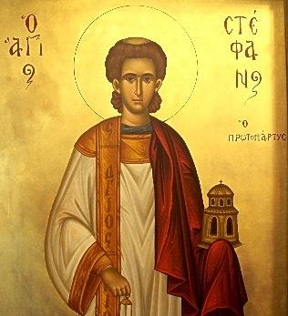 Acatistul Sfantului Stefan