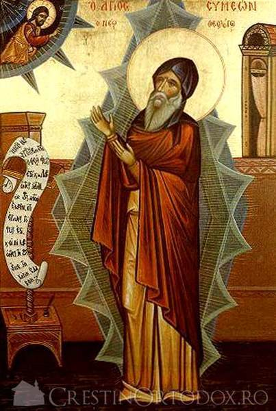 Acatistul Sfantului Simeon Noul Teolog I