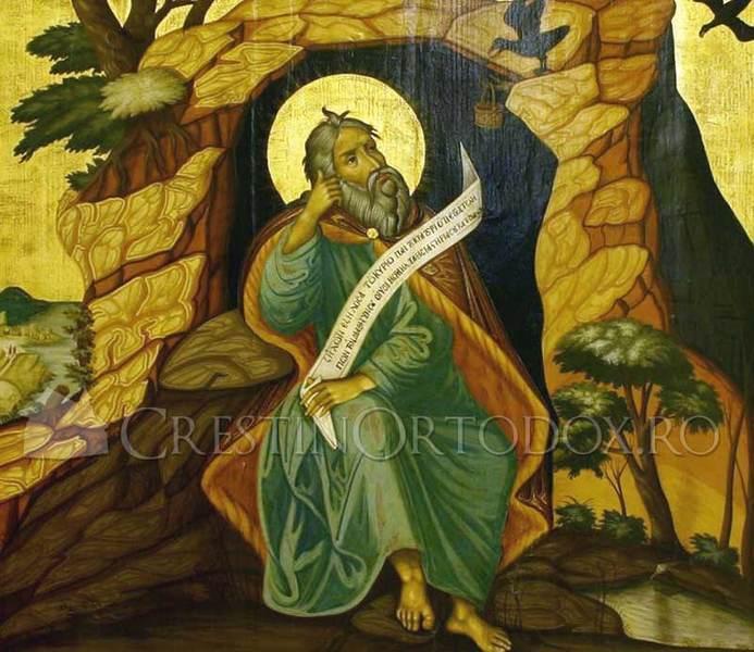 Acatistul Sfantului Ilie