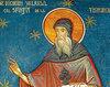 Acatistul Sfantului Nicodim de la Tismana