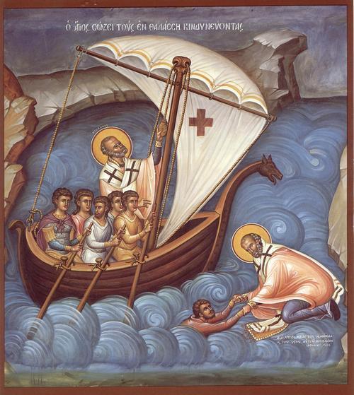 Paraclisul Sfantului Nicolae