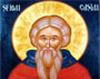 Acatistul Sfantului Ioan Casian Daco - Romanul