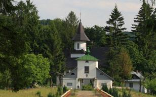 Manastirea Sihastria Voronei