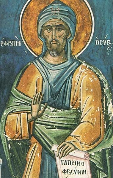 Interpretari patristice la Facere - Sfantul Efrem Sirul