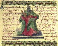 Psalmul 50 in talcuirea Sfintilor Parinti