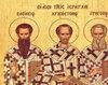 Actualitatea gandirii teologice a Sfintilor...