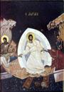 Sfintenia lui Dumnezeu si sfintenia oamenilor in Vechiul si in Noul Testament
