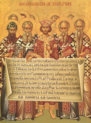 Convocarea Sinoadelor ecumenice
