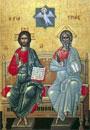 Reprezentarea Sfintei Treimi in pictura bisericilor romanesti