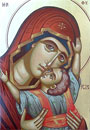 Maica Domnului, Nascatoare de Dumnezeu
