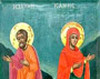 Casatorie si monahism