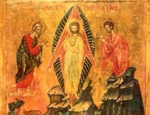 Vederea lui Dumnezeu in literatura ascetica