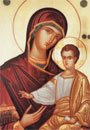 Maica Domnului - Nascatoarea de Dumnezeu