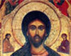 Persoana si numele lui Iisus Hristos