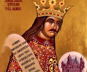 Adevaratul chip al Sfantului Stefan cel Mare