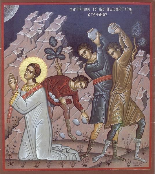 Cugetare asupra mortii Sf. Stefan si intoarcerea Sf. Pavel