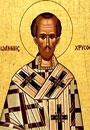 Taina Cununiei si revalorizarea casatoriei de catre Sfantul Ioan Hrisostom
