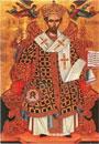 Explicarea Botezului la Sfantul Ioan Gura de Aur