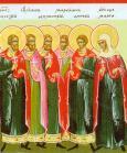 Canoanele Sinodului V-VI Ecumenic