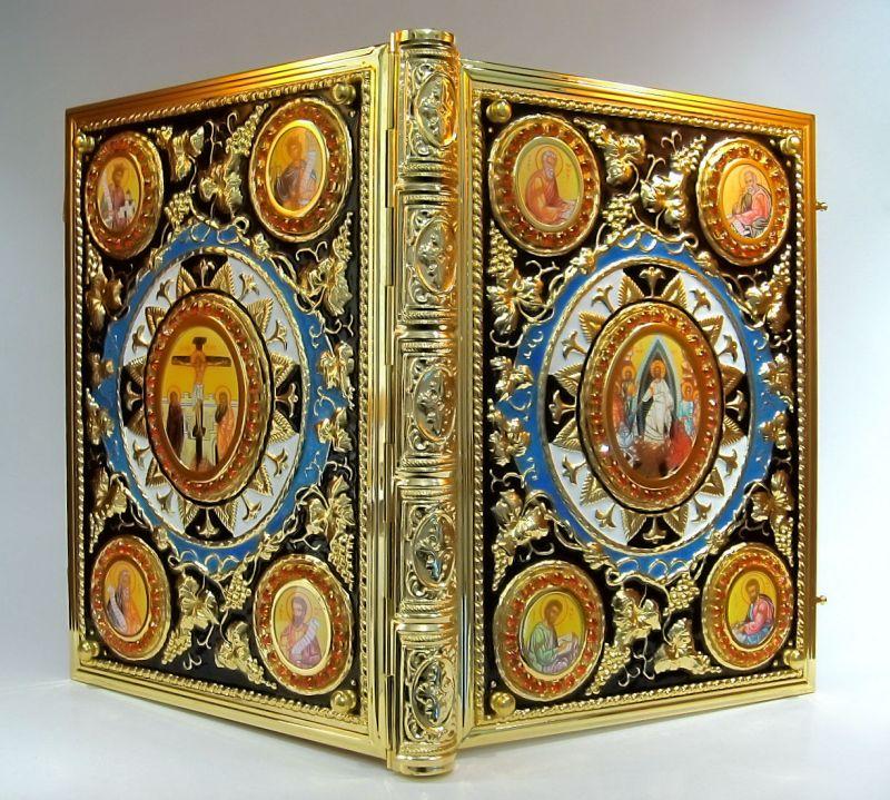 Evanghelia in cultura romaneasca