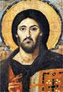 Vederea lui Dumnezeu in Sfanta Scriptura si in gandirea Parintilor primelor veacuri
