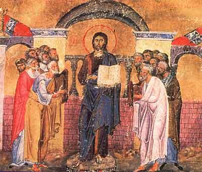 Izvoarele istorice ale vietii lui Iisus Hristos