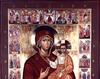 Imnul Acatist al Maicii Domnului